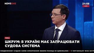 Евгений Мураев в эфире ток-шоу