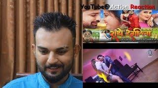 Pakistani React | RADHE RANGEELA Trailer | Bhojpuri Movie | Rakesh Mishra | Sangita Tiwari | Eenu
