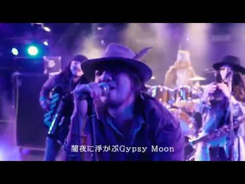 THE CHERRY COKE$「Gypsy Moon」MV(8th ALBUM「THE ANSWER」収録)