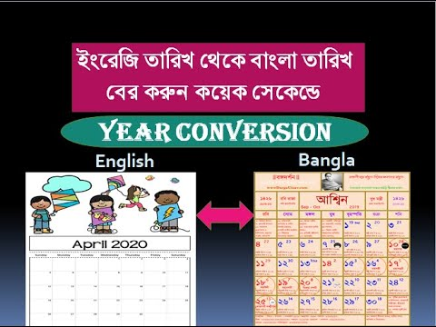 English to bangla date converter