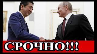 Важно  Дискуссия умных людей 21.04.2019 новости россии