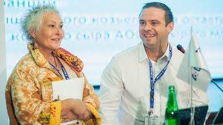 Балан Сириль и Элен Серван на II Международной конференции по козоводству