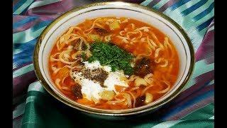 Потрясающий Обед для всей семьи из простых продуктов Узбекский суп угра