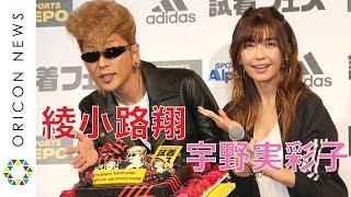 チャンネル登録:https://goo.gl/U4Waal 【関連動画】 AAA・宇野実彩子...