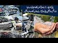 Paani Bachana Ane wali Nasloon k lye bht Zarruri | Paani Zaya karne walo ka khilaaf Action