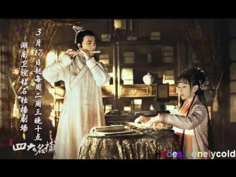 Tuyển Tập Những Ca Khúc Nhạc Phim Trung Quốc Buồn Nhất II Part 1