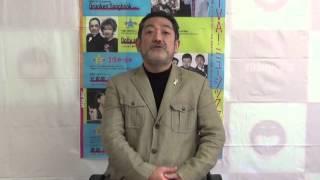後藤ひろひとpresents「Drunken Songbook vol.4」 日時 3月2日(水)19:...