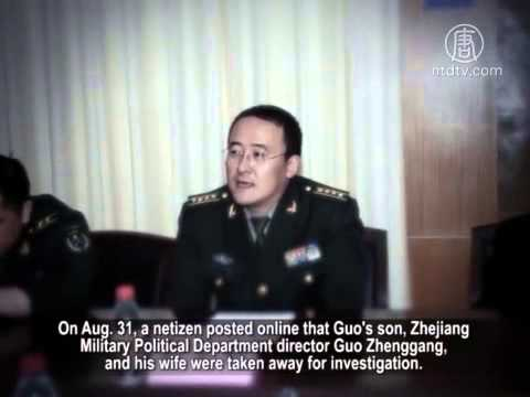 Xu Caihou Confessed to Military Alliance With Guo Boxiong