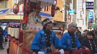 なんば経済新聞 http://namba.keizai.biz/headline/3533/ 道頓堀川遊歩...