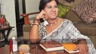 Pashaner Vangale Ghum