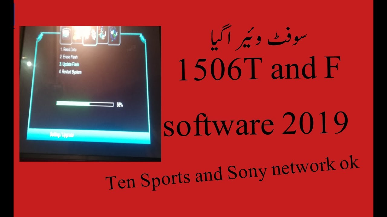 1507g Sim Receiver Software 2019