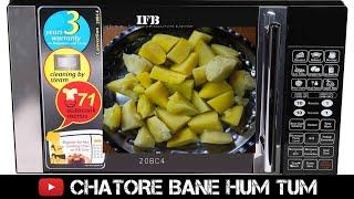 how to boil potątoes in oven | आलू को 5 Minute में Microwave में ऐसे उबाले |