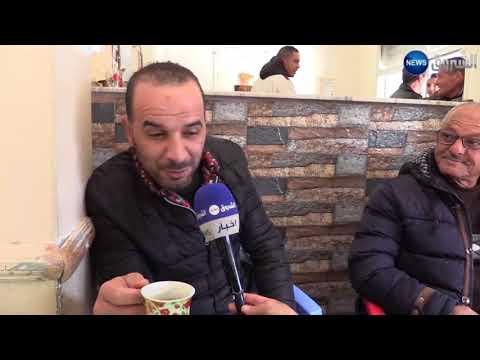 Bordj Bou Arreridj : Une tasse de café d'une «Djazoua» à l'ancienne