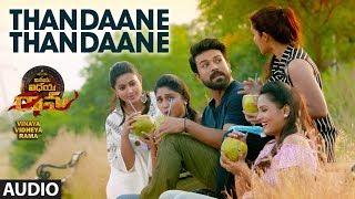 Thandaane Thandaane Audio Song | Vinaya Vidheya Rama | Ram Charan, Kiara Advani, Vivek Oberoi