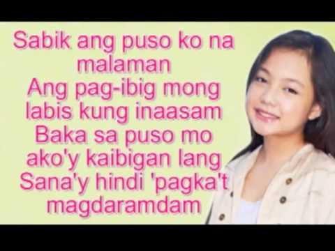 Kaibigan Lang Pala - Eurika Lyrics