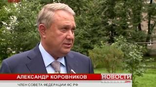 Сенатор Александр Коровников выдвинут кандидатом на выборы в Госдуму от «Единой России»
