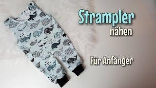 Strampler - Nähanleitung OHNE Schnittmuster - Für Anfänger - Nähtinchen