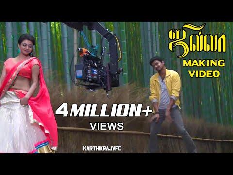 Jilla making video Vijay KajalAggarwal unseen video