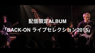 BACK-ON OFFICIAL HP:http://www.back-on.com/ 【世界中のオーディエン...