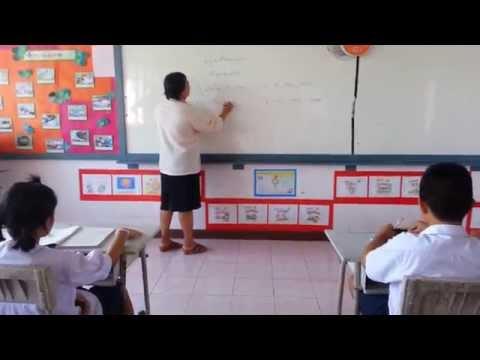 แผนการสอนวิชาคณิตศาสตร์