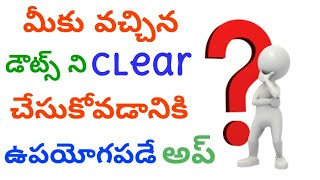 How to Clarify my Doubts ? || How to clear Doubts || Quora App in Telugu