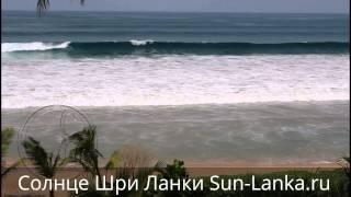 Шри-Ланка(Солнце Шри-Ланки - видео о природе, культуре, истории острова Цейлон. Не пропустите новое видео о Шри Ланке!..., 2014-04-04T15:04:14.000Z)