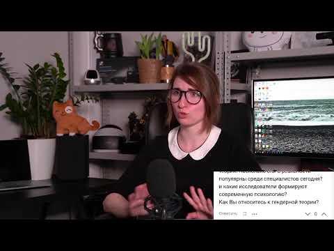 Гость TJ: Психолог Элина Фролова