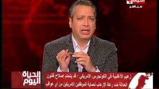 فيديو..صحفي سعودي: قرار الكونجرس الأمريكي يستهدف مصر والسعودية