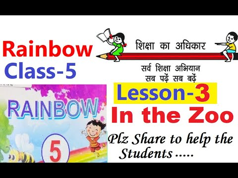 rainbow-class-5-(english)-lesson-3||-in-the-zoo-||-based-on-up-primary-schools-syallabus