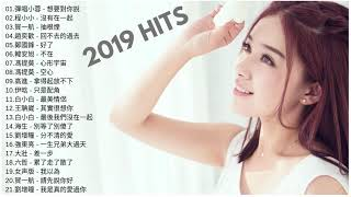 Top Chinese Songs 2019: Best Chinese Music Playlist - HIT SONGS # 2