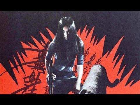 Female Prisoner Scorpion:  701's Grudge  Original  Yasuharu Hasebe, 1973