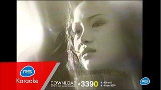 เพื่อเธอ : หิน เหล็ก ไฟ [Official Karaoke]