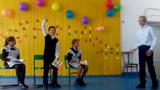 Урок в школе. 6 класс. День учителя. Смешная сценка.