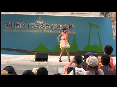Thai Festival 2013 Osaka PAO 2013.5.18