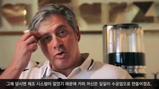 라마르조코의 발견 - Barsport Video #2
