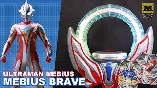 Ultraman Orb, DX Orb Ring Ultra Fusion Cards : Mebius & Hikari Resu...