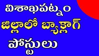 Ap job News   Backlog posts in Visakhapatnam district
