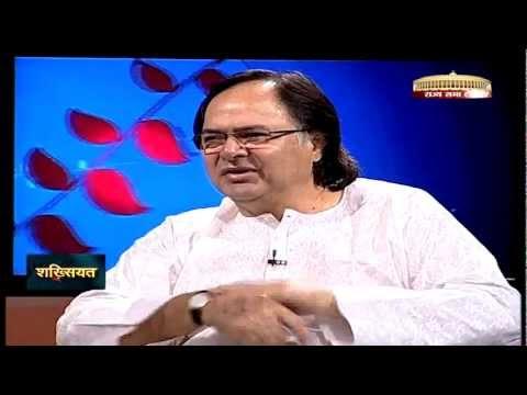 Shakhsiyat with Farooq Sheikh