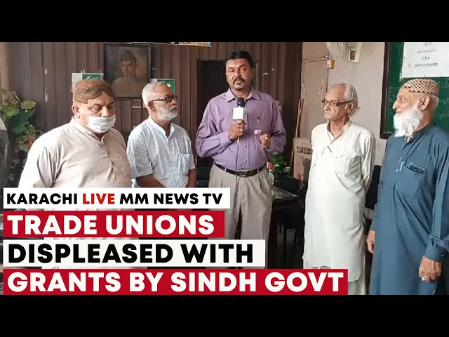Trade Union Demanding For Monitoring Committee