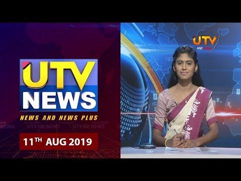 UTV News | Official News Website of UTV Tamil HD Sri Lanka