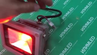 Светодиодный прожектор 10W RGB(Можно приобрести в нашем магазине по адресу:666686, Россия, Иркутская обл.,г. Усть-Илимск, ул.Мира 38Б, Заправка..., 2015-10-18T14:15:29.000Z)