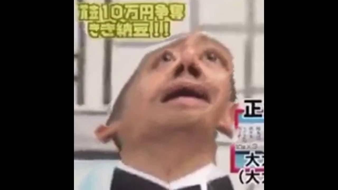Screaming Asian Man pt. II - YouTube