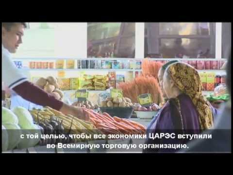 Central Asia Regional Economic Cooperation (CAREC): Building a Global Future - with subtitle