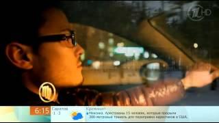 Гороскоп на 7 февраля 2013 года (Первый канал)