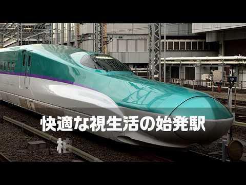 Nゲージ北海道新幹線を作る方におすすめしたいメガネ