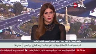 بالفيديو| رخا: موقف مصر في صف توحيد قبرص