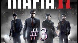 Прохождение игры Mafia 2 часть 3