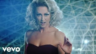 Steps - Scared Of The Dark Official Video
