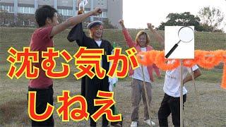 手作りイカダで川下りRETURNS!!【part3】