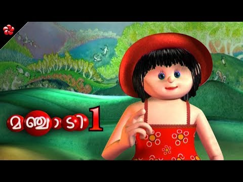 malayalam animated songs for kids free download